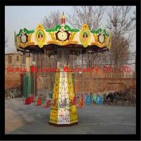 Buy cheap Attractive 24 seats flying chairs with shaking head outdoor swing flying chairs for park from wholesalers