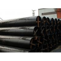 Buy cheap API Spec 5L SSAW Oil Field Pipe , Line PE Coated Gas Line Pipe X42 X46 X52 from wholesalers