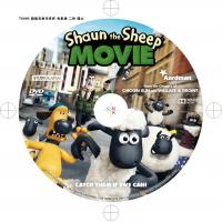 Buy cheap Hot sale dvd movie Shaun the Sheep Movie (2015) new release Video Region free 1dvd from wholesalers