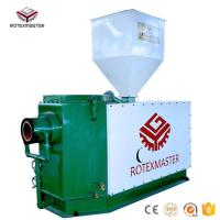Buy cheap High combustion High efficiency wood pellet biomass burner with CE Certificate from wholesalers