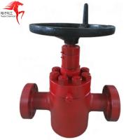 Buy cheap 2000psi to 15000psi FC gate valve application for oil and gas 1-13/16'',2-1/16'',2-9/16'',3-1/16'',4-1/16'',5-1/8'' from wholesalers