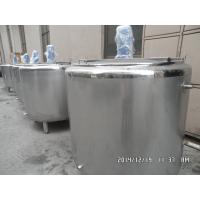 Buy cheap Food Sanitary Stainless Steel Steam Heating Cheese Vats Milk Vat Milk Chilling Vat Milk Cooling Vat Yogurt Vat product