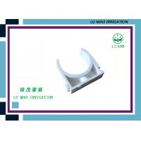 Buy cheap Agricultural Irrigation PVC Conduit Fittings Saddle Pipe Adjustable Clamp from wholesalers
