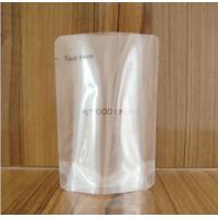 Buy cheap Food Grade Retort Food Packaging Bag Quad Sealed Pouch For Dog Food Storage product