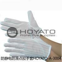 Buy cheap Anti Slip Anti Static Gloves Comfortable Durable Safety ESD Dotted Gloves from wholesalers
