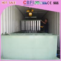 Buy cheap Restaurants Bars Containerized Block Ice Machine Low Electric Power Consumption from wholesalers