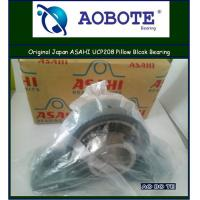 Buy cheap Sealed Pillow Block Bearing V3 , ASAHI UCP208 Stainless Steel for Motorcycle from wholesalers