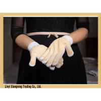 Buy cheap Safety working knitted cotton gloves with yellow pvc dots from wholesalers