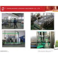 Buy cheap NEW Automatic Beer Glass Bottle Crown Cap Capping Machine from wholesalers