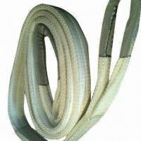 Buy cheap Polyester Webbed Lifting Sling, 2-inch Wide withReversed/Flat Eye from wholesalers