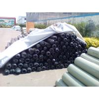 Buy cheap 2.25*100m 80gsm pp woven ground cover black color for road constructions by sincere supplier with best price in CN from wholesalers