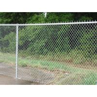 Buy cheap china competitive price galvanized chain link fence with USA qualitychina competitive pric from wholesalers