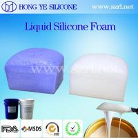 Buy cheap Leading Manufacture of SILICONE RUBBER from China supplier from wholesalers