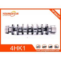 Buy cheap 8-97352-534-2 Casting Iro Materail and Forging Steel Material CRANKSHAFT For ISUZU  4HK1 from wholesalers