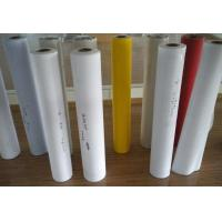 Buy cheap Oil Repellent Polypropylene Paper Roll For Recycled Woven Polypropylene Bags from wholesalers