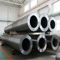 Buy cheap ASTM A106 grade a b c 20# 10# Seamless carbon steel pipes for high-temperature service from wholesalers