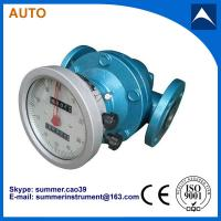 Buy cheap oval gear flow meter used for HFO with reasonable price from wholesalers