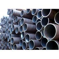 Buy cheap Professional Hot Rolled Steel Tube Seamless For Petroleum/ Natural Gas Pipeline from wholesalers