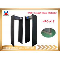 Buy cheap Security gate door frame walk through security gates metal detector from wholesalers