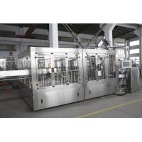 Buy cheap Soft Drink Beverage Bottle Glass Machine from wholesalers