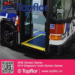 Buy cheap Plastic Grating Flooring/Floor Bus/Vinyl Sheet Flooring from wholesalers