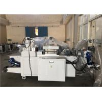 Buy cheap Medium Speed Label Die Cutting Machine 2.2KW Main Motor For Nylon Membrane Trademark from wholesalers