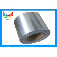 Buy cheap Silver Golden Printing Vacuum Metallized Paper For Beer And Bottle Label from wholesalers
