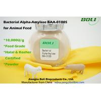 Buy cheap Light Brown Powder Animal Feed Enzymes Bacterial Alpha Amylase BAA - 0100S from wholesalers
