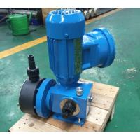 Buy cheap Blue Mechanical Diaphragm Dosing  Pump Low Pressure for Waste Water Treatment from wholesalers