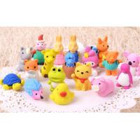 Buy cheap cute kids 3D eraser from wholesalers