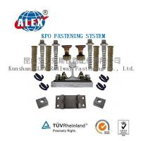 Buy cheap Railway Fastener KPO System with Clips from wholesalers