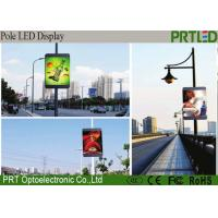 Buy cheap Outdoor Digital Billboard Advertising Display P4 With 3G Remote Control System from wholesalers