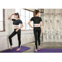 Buy cheap High Waist Womens Yoga Suit Fitted Breathable Moisture Wicking For Adults product