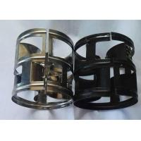 Buy cheap Improved Stainless Steel Pall Rings Sliver White 100% Virgin Plastic Material from wholesalers