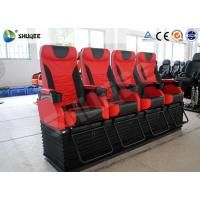 Buy cheap Comfortable 3d 4d 5d 7d 12d Motion Theatre Chair Equiped Special Effects product