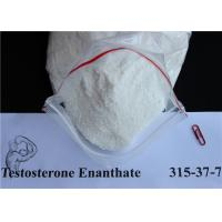 Buy cheap White Legal Oral Anabolic Steroids Weight Loss Testosterone Enanthate Powder from Wholesalers
