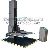 Buy cheap Wings-style Drop Package Testing Equipment , Packaging Testing Instruments from wholesalers