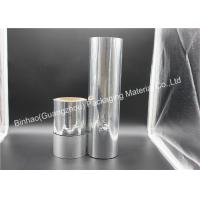 Buy cheap 97 Percent Reflective Rate Aluminized Polyester Film Excellent Isolation Function product