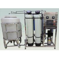 Buy cheap 500Lph Ultrapure Water System , 5 Stage Reverse Osmosis Water Filter System from wholesalers