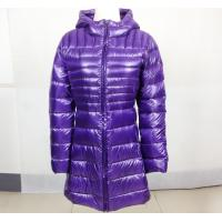 Buy cheap Lady Winter Bright Surface Slim Thick Long Down Warm Jacket with hood product