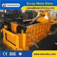 Buy cheap Forward out Aluminum scrap metal baler compactor to pack scrap steel from China manufacturer from wholesalers