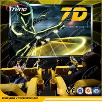 Buy cheap Electric Video Game 7d Cinema Simulator With High Definition Movie from wholesalers