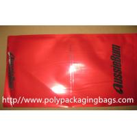 Buy cheap Self Adhesive Poly Mailers Bags from wholesalers