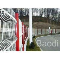 Buy cheap White Welded Wire Mesh Fence Reliable Security For Machine Protection 2.4m X 3m from wholesalers