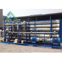 Buy cheap Industrial Ro Seawater Desalination Plant With UV Light Sterilizer Heavy Weight from wholesalers