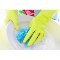 Buy cheap Kitchen Cleaning Household Rubber Gloves 100% Naural Latex Small, Medium, Large Size from wholesalers