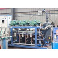 Buy cheap R22 Fusheng Screw Bitzer Condensing Unit For cold chain logistic from wholesalers