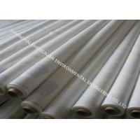 Buy cheap White Color Screen Printing Mesh , Silk Screen Fabric Mesh For T Shirt Printing from wholesalers
