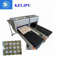Buy cheap Drag And Drop Convey Egg Inkjet Coding MachineIntelligence For Poultry Industry from wholesalers