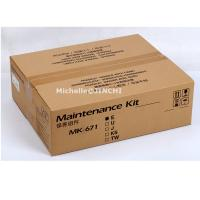 Buy cheap MK-671 Genuine Copier Machine Spare Parts KM-2540 3040 2560 3060 from wholesalers